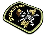 Mess with the best, die like the rest Iron On Sew on Cosplay patch ricamato