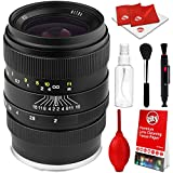 Oshiro 35mm F/2 LD UNC AL Wide Angle Full Frame Enhanced Bokeh Prime Lens For Sony E-Mount Digital Cameras
