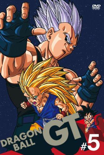 Dragon Ball GT vol. 5