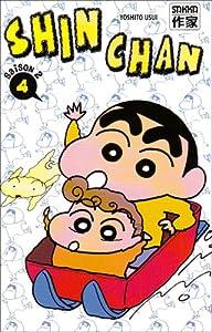 Shin Chan Saison 2 Tome 4