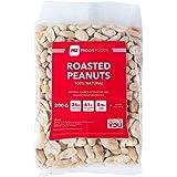 Cacahuètes Grillées 200 g