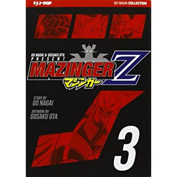 Mazinger Z. Ultimate Edition: 3
