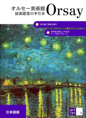 Mieux Comprendre la Peinture en Orsay Japonais