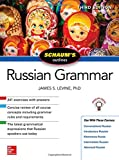 Schaum's Outline of Russian Grammar, Third Edition (Schaum's Outlines)