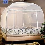 Mayihang Moskitonetz Dome Mongolei Tasche Moskitonetz Drei frei Tür Reissverschluss Kabel für Folding Moskitonetz 1,5 m/1,8 Bed, frisches Wasser grün, 2,0 m (6,6 Fuß) Bed