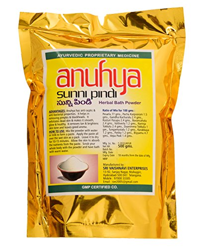 Anuhya Herbal Bath Powder, Yellow, 500 g