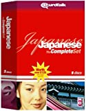 Eurotalk Complete Set Japenese (Mac/PC DVD)