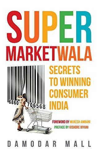Supermarketwala