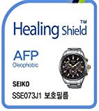 Healing shield Protecteur d'Écran Oleophobic AFP Clear Film for Seiko Watch Astron SSE073J1 [Front 2pcs]