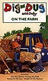 Dig and Dug with Daisy: On the Farm [VHS]