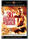 36th Chamber of Shaolin [DVD] [1978] [Region 1] [US Import] [NTSC]