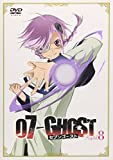 07-Ghost Kapitel.08 [DVD de Audio]