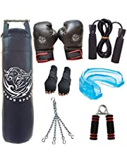 Byson Punch Boxing Kit Set for Trainer and Beginners (36 inch Heavy Punching Bag, Boxing Gloves, Hand Wrap Gloves, Chain, Mouth Guard, Skipping Ropes, Hand Grip) Heavy Bag