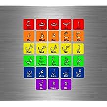Amazonfr Alphabet Arabe Enfant