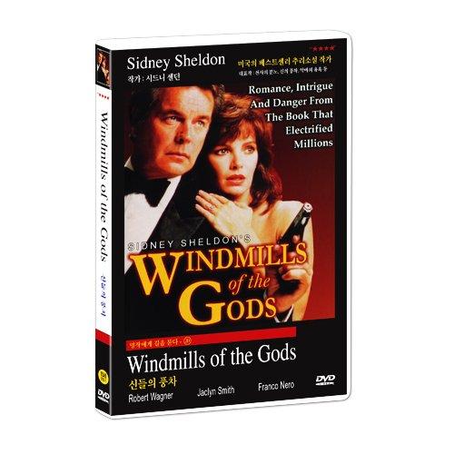 Windmühlen der Götter (1988) Alle Region