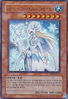 Ice Blizzard Meister Korea Edition Yu-Gi-Oh Karten PP01-KR027 Ultra Rare - Yugioh Blizzard