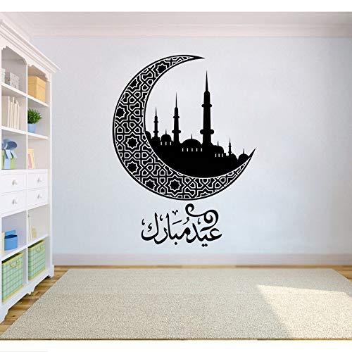 Yzybz Muslim Vinyl Wandtattoo Eid Mubarak Wandaufkleber Arabisch Herkunft Stil Wohnkultur Muslim Gesegneten Urlaub Vinyltapete