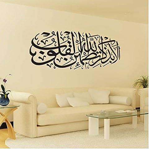 Ala bi Zikr Calligraphy Arabic Islamic Muslim Wall Art Sticker 118 UK WALL STICKERS by UK WALL STICKERS