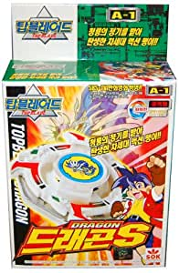 Takara Beyblade A-1 Dragon S Spin Gear System Topblade - Multi Color