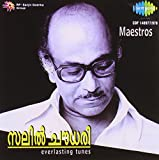 Maestros: Salil Chowdhury- The Legend