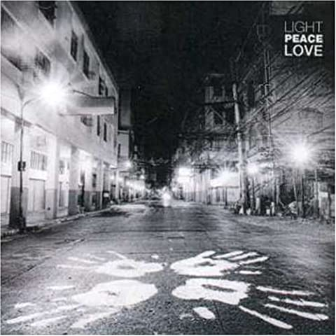 Light Peace Love by Bamboo (2006-08-29)