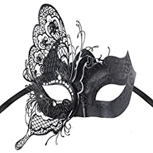 Mascaras Venecianas, Coofit Mascara de Mujer Masquerade Máscara de Encaje Metal Mascaras Carnaval Mascara Laser