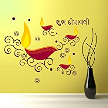 Flat 80% Off On Asian Paints Wall Sticker With Latest Design low price image 8