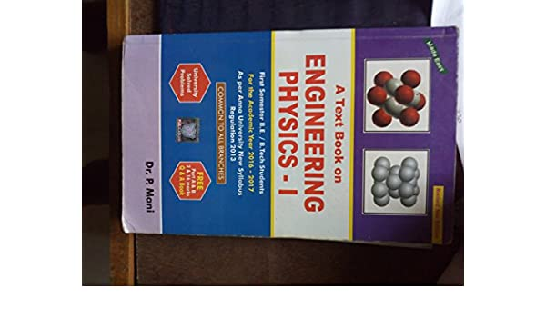 Amazon in: Buy Engineering Physics-1 Dr P Mani(Anna Univ), with FREE