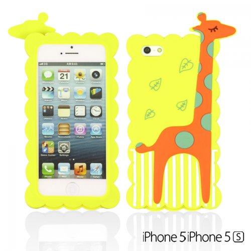 OnlineBestDigital - Giraffe Style 3D Soft Silicone Case / Housse pour Apple iPhone 5S / Apple iPhone 5 - Orange Vert