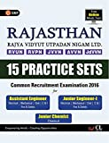 Rajasthan Rajya Vidyut Utpadan Nigam Ltd. 15 Practice Sets (Includes Free Online Mock Test)