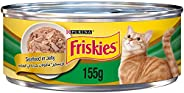 Purina Friskies with Seafood in jelly Wet Cat Food 155g Blue
