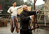 Ip Man Zero [Special Edition] -