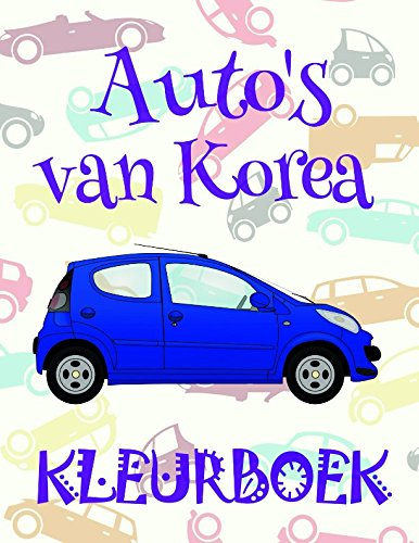 Kleurboek Auto's van Korea ✎: Coloring Book Cars is for boys and girls aged from 2 to 8 years old ✌ (Kleurboek Auto's van Korea - A SERIES OF COLORING BOOKS, Band 1) (8 Spielzeug Yr Old Girl)