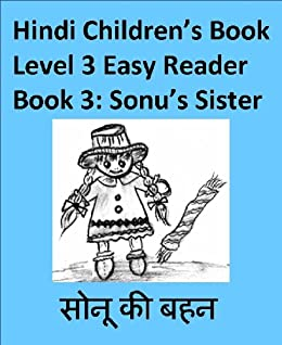 Sonu's Sister (Hindi Children's Book Level 3 Easy Reader) by [Verma, Dinesh]