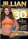 Jillian Michaels Ripped in 30 [DVD]