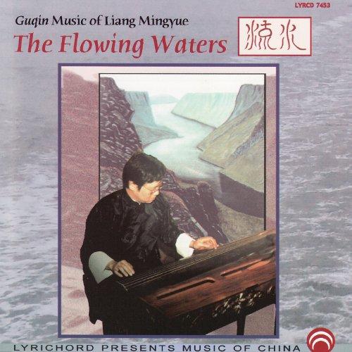Liushui, Flowing Waters (solo guqin)