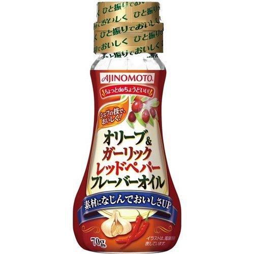 ajinomoto-las-aceitunas-y-el-ajo-70-g-de-aceite-de-sabor-pimienta-roja