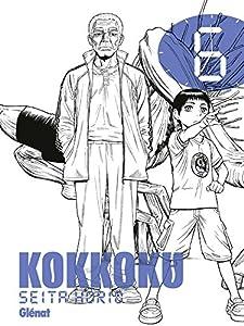 Kokkoku Edition simple Tome 6