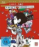 DVD Cover 'Night Is Short, Walk On Girl - Blu-ray
