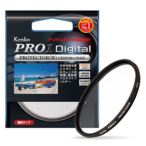 Kenko PRO1D Protector 82mm Camera protection filter 82mm - Kamerafilter (8,2 cm, Camera protection filter, 1 Stück(e))