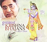 #3: Greatest Krishna Bhajans