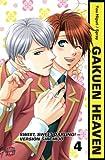 Gakuen Heaven, Band 4: Sweet Sweet Darling - Version Shichijo
