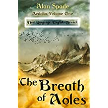 The Breath of Aoles (Ardalia, Book One) - Dual Language: English-French (Ardalia - Dual Language: English-French 1) (English Edition)