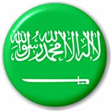 Small 25mm Lapel Pin Button Badge Novelty Saudi Arabia - Arabian Flag