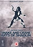 Snake and Crane Arts of Shaolin [UK Import]