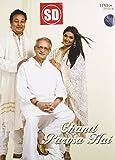 #7: Chand Parosa Hai