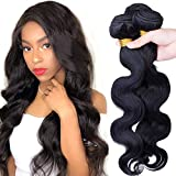 Meche Bresilienne Ondule Lot De 3 Cheveux Naturel Brésilienne [3 Bundles ] Tissage Remy Hair Bouclé - (12'+14'+16') Body Wave - Noir Naturel