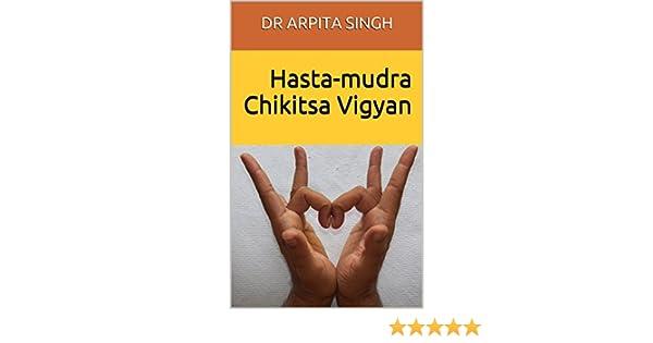 Hasta-mudra Chikitsa Vigyan (Hindi Edition)