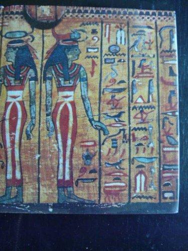 Les pyramides et leurs mystères. suivi de l'esotérisme des pyramides par m. bataille.
