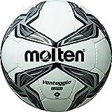 molten Fußball F4V1700-K
